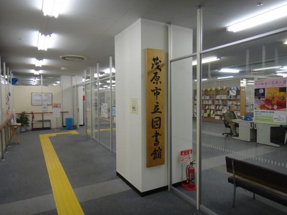 茂原図書館 (2)